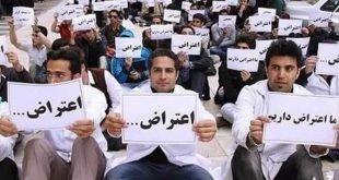 بزرگترین اعتصاب پزشکان در تاریخ ایران در راه است