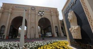 بازگشایی هتل مجلل ریاض که زندان شاهزادگان شده بود