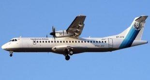 سقوط هواپیمای مسافربری تهران - یاسوج و کشته شدن سرنشینان آن