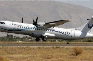جستجو برای یافتن لاشه هواپیمای سقوط کرده مسیر تهران-یاسوج ادامه دارد