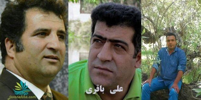 انتقال علی باقری یگی از افشاکنندگان قتل وحید حیدری زیر شکنجه٬ به دادسرای شازند اراک