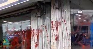 اعتراض سپرده گذاران موسسه کاسپین با پرتاب تخم مرغ و رنگ به ساختمان این موسسه در رشت