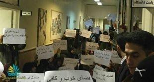 تجمعات اعتراضی اقشار مختلف در گوشه و کنار شهرهای مختلف در ۲۴ ساعت گذشته همراه با تصاویر
