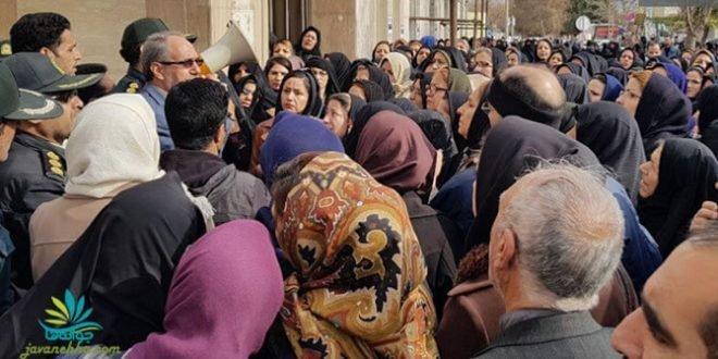 اعتراض مالباختگان موسسه گلیم وگبه کرمانشاه مقابل دادگستری استان