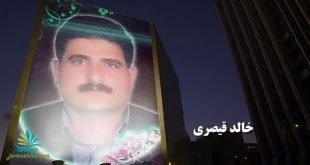 قتل یک بازداشت شده دیگر در زیر شکنجه در جریان تظاهرات سراسری در ایران