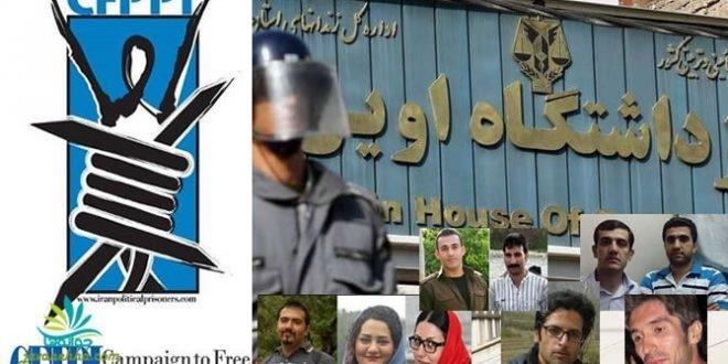 فراخوان پیوستن به تجمع خانواده های زندانیان سیاسی در مقابل زندان اوین