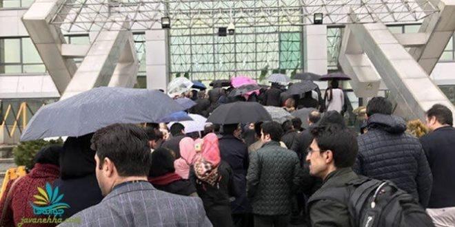تجمع اعتراضی راديولوژيستها در برابر وزارت بهداشت