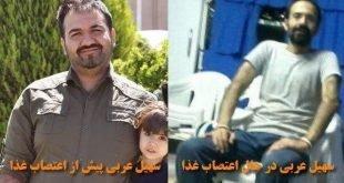 انتقال سهیل عربی به بازپرسی و پاسخ شجاعانه وی به اتهامات