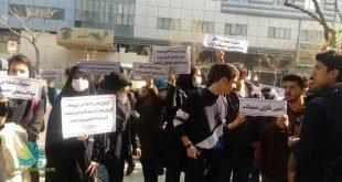 تجمعات اعتراضی اقشار مختلف مردم در شهرهای مختلف در ۲۴ ساعت گذشته همراه با تصاویر