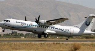 انتشار اسامی مسافران پرواز تهران - یاسوج و جان باختن 66 مسافر و خدمه هواپیما