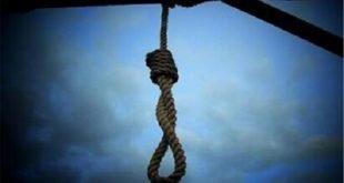 اعدام یک جوان ٢٢ سالە در زندان مرکزی ایلام سحرگاه روز چهارشنبه