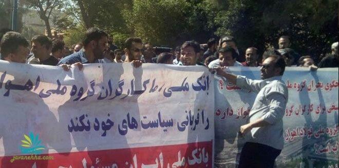 ادامه تجمعات اعتراضی کارگران خشمگین فولاد اهواز مقابل استانداری + فیلم