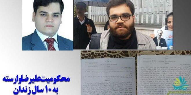 پرونده سازی و ممانعت وزارت اطلاعات از درمان دانشجوی زندانی علیرضا وارسته
