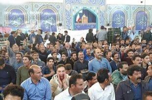 تجمع و راهپیمایی هزاران نفره مردم و کشاورزان اصفهان