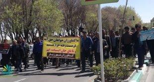 تظاهرات مردم و کشاورزان اصفهان در بلوار اینه در مقابل صدا وسیما