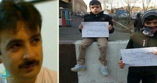 ضرب و شتم زندانی سیاسی حمیدرضا امینی در مقابل چشمان همسر و فرزندانش در بیمارستان خمینی