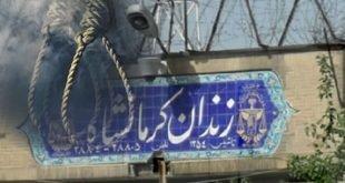 اعدام ٥ شهروند در زندان دیزل آباد کرمانشاه همراه با اسامی