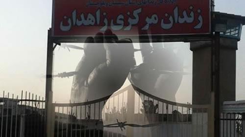 یکصد و بیست و یک زندانی محکوم به اعدام در زندان مرکزی زاهدان همراه با اسامی