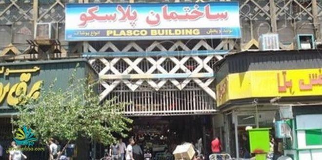 تجمع کسبه ساختمان پلاسکو برای دومین بار طی یک هفته