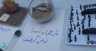 گزارش تصویری از آماده سازی کشاورزان ورزنه برای شروع مراسم عید در کنار تراکتورهایشان