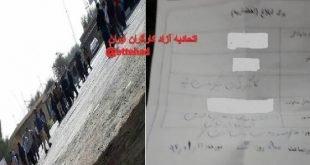 دستگیری کارگران نیشکر هفت تپه با خدعه و نیرنگ