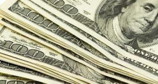 نرخ دلار امروز از مرز ۵۴۰۰ گذشت