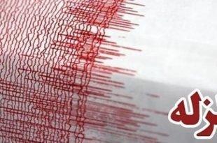 زمین لرزه ای به بزرگی ۵.۹ ریشتر حوالی كاكي در استان بوشهر را لرزاند