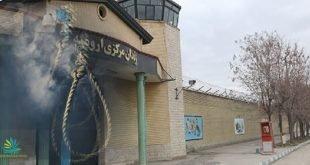 اعدام ۵ زندانی در زندان مرکزی ارومیه