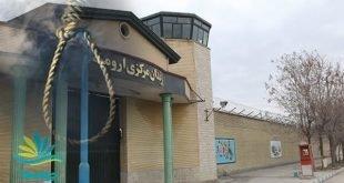 اسامی ۱۶۶ تن از محکومین به اعدام در زندان مرکزی ارومیه