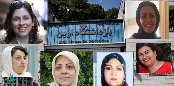 گزارش اجمالی از وضعیت بند زندانیان سیاسی زن در زندان اوین موسوم به بند نسوان