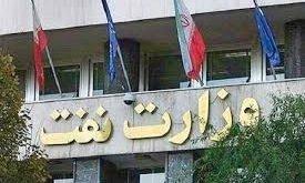 تجمع اعتراضی کارکنان رسمی صنعت نفت و درگیری با ماموران نیروی انتظامی