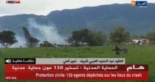سقوط هواپیمای نظامی الجزایر و کشته شدن بیش از ۲۷۵ سرنشین آن