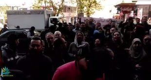 تجمع غارت شدگان توسعه البرز مقابل سازمان مرکزی تعاونی روستایی ایران