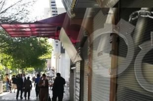 بازداشت شماری از شرکت کنندگان در اعتصاب سراسری کسبه و بازاریان