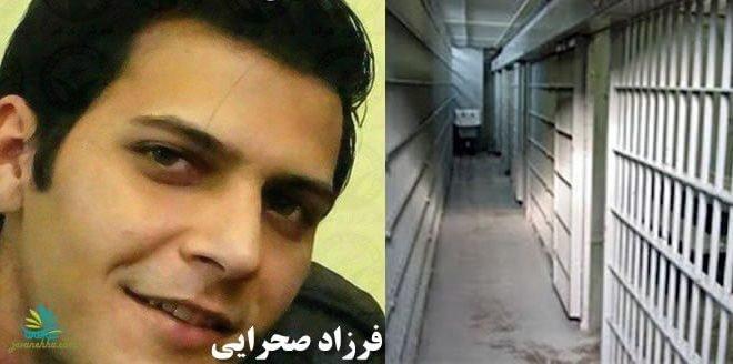 محکومیت سه تن از بازداشت شدگان قیام دی ماه به زندان در قم