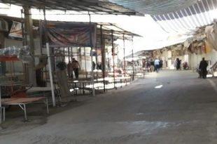 ادامه اعتصاب و اعتراض سراسری بازاریان در شهرهای مرزی در استان کردستان