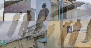 صف طولانی منتظران اعدام در زندان های حاکمیت ولایت فقیه در ایران