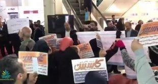 تجمع غارت شدگان در نمایشگاه بورس،بانک و بیمه