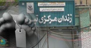 خودکشی یک زندانی ۵۰ ساله در زندان تبریز به دلیل رد درخواستش