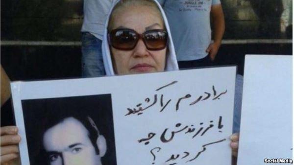 جلسه رسیدگی به اتهامات راحله راحمی پور در شعبه ۲۸ دادگاه انقلاب برگزار میشود