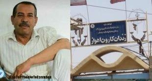 وخيم شدن سلامتی زندانی سياسی اهوازی علی منبوهی