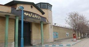 اخراج قاضی ناظر زندان از حسینیه توسط زندانیان زندان مرکزی ارومیه