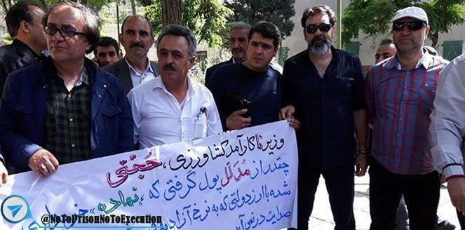 تظاهرات مرغداران کشور در تهران و اردبیل