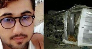 کشته شدن دو جوان بلوچ با سنگ توسط ماموران نیروی انتظامی بامداد جمعه
