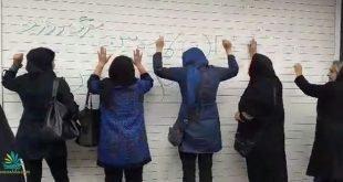 تجمع زنان خشمگین غارت شده موسسه کاسپین در رشت