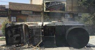 اعتراض دوباره مردم کازرون و هشدار به استاندار
