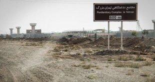شکستن کتف و زانوی زندانی توسط مامورین زندان تهران بزرگ