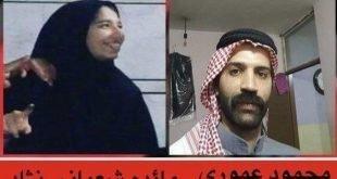 خونریزی معده دختر ۱۵ ساله پس از ۷۲ روز بازجویی در زندان سپیدار اهواز