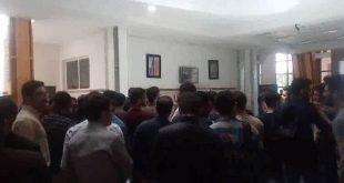 تجمع اعتراضی دانشجویان دانشگاه صنعتی کرمانشاه