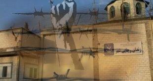 انتقال تعدادی از زندانیان زندان رجایی شهر به سلولهای انفرادی جهت اعدام
